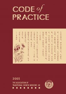 Code of Practice (English)